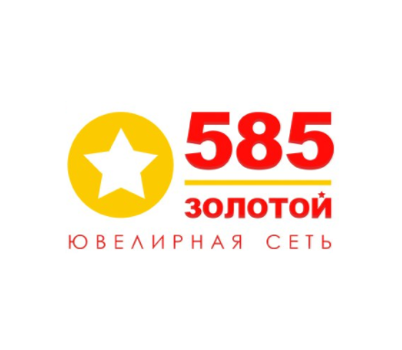 Логотип магазина 585