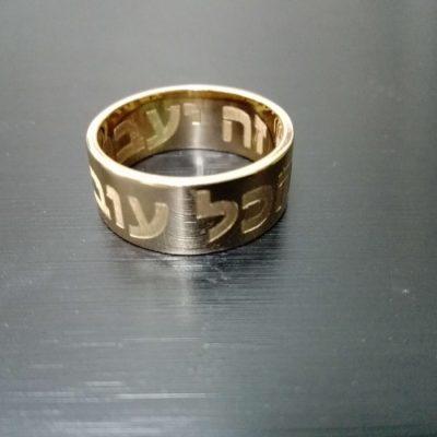 Гравировка надписи на кольце внутри и снаружи