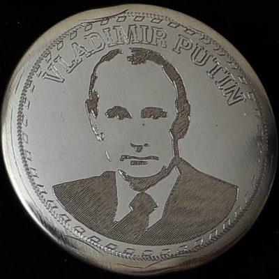 Гравировка на значке Владимир Путин
