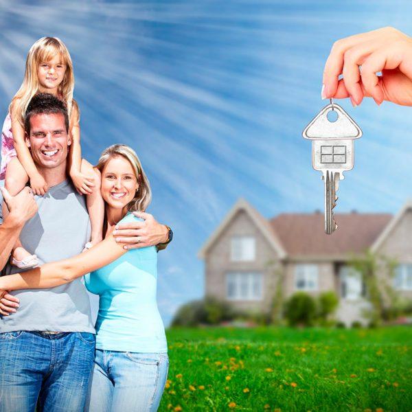 Дом семья ключи