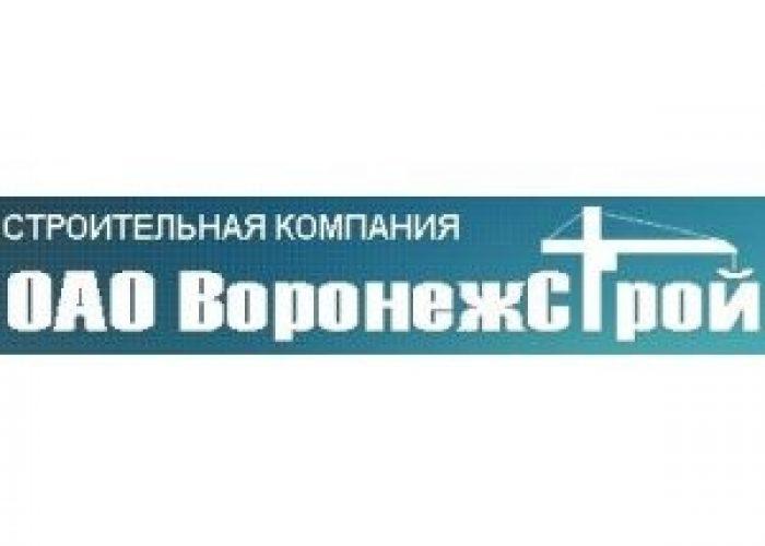 Воронежстрой