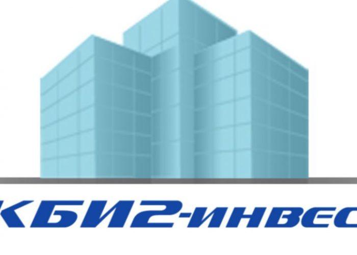 ЖБИ2 Инвест